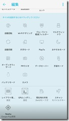 Screenshot_20180131-214423
