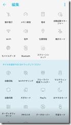 Screenshot_20180131-214427