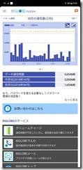 Screenshot_20181029-200000